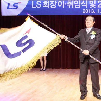 LS Cable & System to undergo spin-off