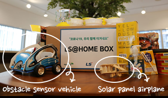 LS offers LS@HOME BOX kit for 3,000 children